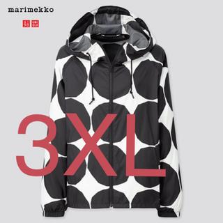 marimekko - 2020海外 発送可能!限定 マリメッコ UNIQLO ジャケット