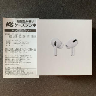 Apple - 【新品未開封】Apple  AirPodsPro