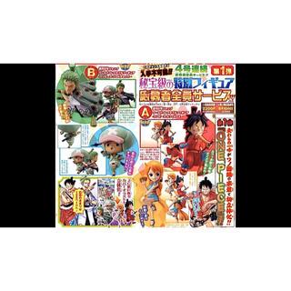 BANDAI - 【シール付】 ワンピース ジャンプ フィギュア 応募者限定