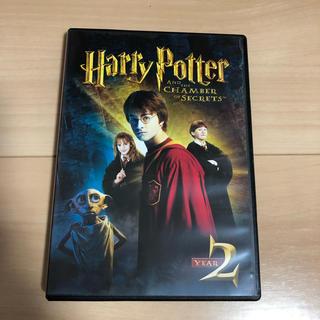 ハリー・ポッターと秘密の部屋 DVD