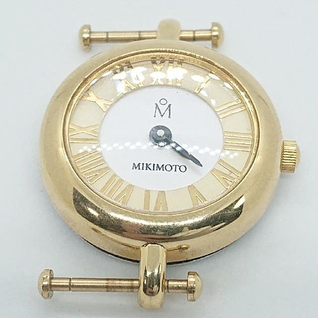 MIKIMOTO - 訳あり品 ミキモト 腕時計 ベルト無しの通販