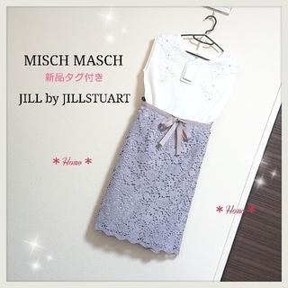 ジルバイジルスチュアート(JILL by JILLSTUART)の【コーデ販売】MISCH MASCH*JILL by JILLSTUART(セット/コーデ)