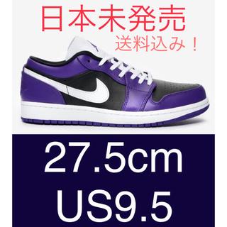 ナイキ(NIKE)のNIKE Air Jordan 1 Low Court Purple White(スニーカー)