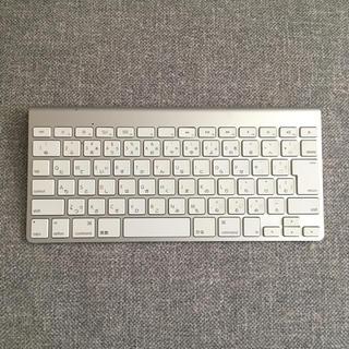 Apple - 【ジャンク扱い】Apple ワイヤレスキーボード