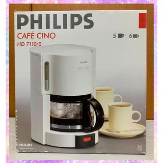 PHILIPS - Philips フィリップス コーヒーメーカーCafe cino