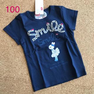 KP - 新品未使用♡KP♡mimiちゃんTシャツ ネイビー♡100cm