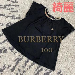 BURBERRY - 美品★バーバリー★黒色★カットソー★100