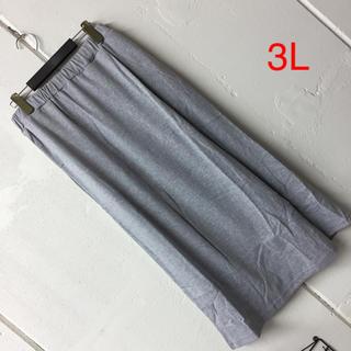 ニッセン - 3Lロングスカート