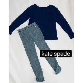 ケイトスペードニューヨーク(kate spade new york)のケイトスペード 長袖 トップス ロンT&レギンス スパッツ 上下セット 120(Tシャツ/カットソー)