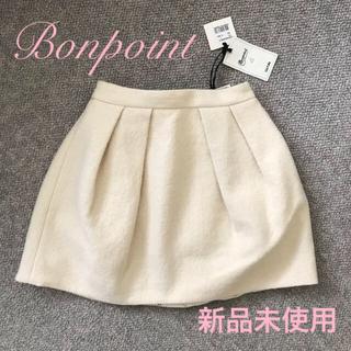 Bonpoint - ボンポワン  クチュール  ウール スカート サイズ10