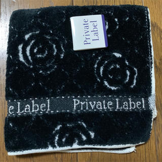 プライベートレーベル(PRIVATE LABEL)のプライベートレーベル ハンカチ(ハンカチ)