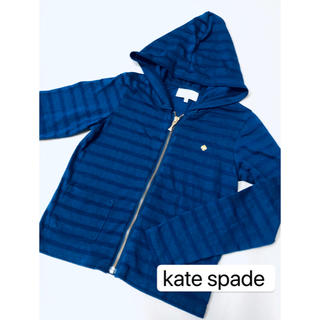 kate spade new york - ケイトスペード フード付きカーディガン パーカー 140