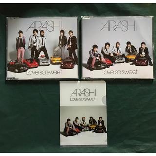 嵐 - ★嵐★「Love so sweet」初回限定盤・通常盤セット+ミニファイル