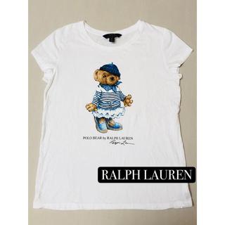 POLO RALPH LAUREN - ラルフローレン POLO 半袖 Tシャツ ポロベア 美品 150 160