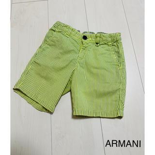 ARMANI JUNIOR - ARMANI JUNIOR☆パンツ 4A