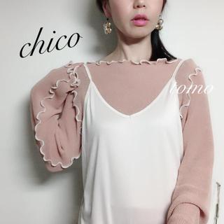 who's who Chico - 春新作❁フーズフーチコ メローニット