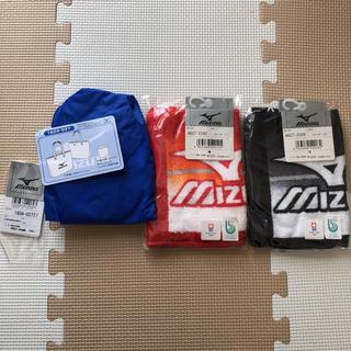 MIZUNO - MIZUNOのエコバッグとタオル