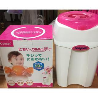 コンビ(combi)のCombi におい・クルルンポイ ピンク おむつ処理ポット(紙おむつ用ゴミ箱)