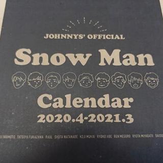 Johnny's - スノーマン カレンダー