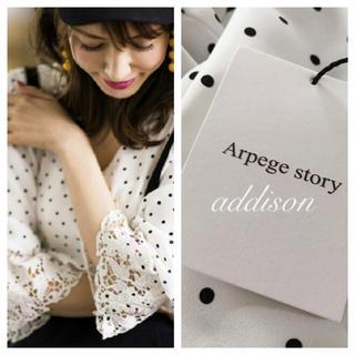 JUSGLITTY - 新品タグ付き アルページュ限定 ジャスグリッティー  袖口刺繍ブラウス