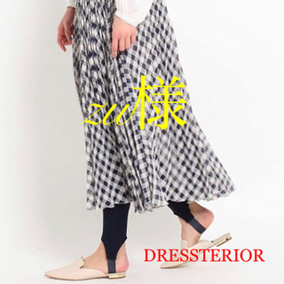 DRESSTERIOR - DRESSTERIOR✨素敵なスカート