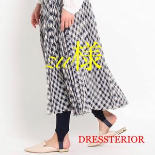 ドレステリア(DRESSTERIOR)のDRESSTERIOR✨素敵なスカート(ロングスカート)