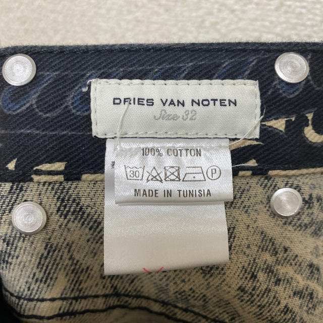 DRIES VAN NOTEN(ドリスヴァンノッテン)のdries van noten ローライズパンツ メンズのパンツ(デニム/ジーンズ)の商品写真
