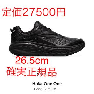 Engineered Garments - HOKA ONEONE BONDI LTR 26.5cm ホカオネオネ