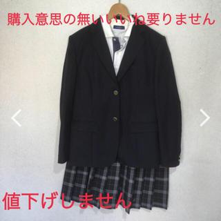 【再出品】高校制服
