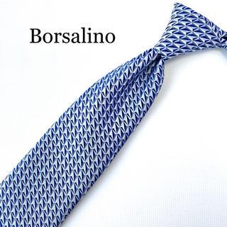 Borsalino - 【新品】Borsalino ネクタイ ブランド品