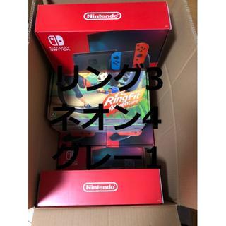 Nintendo Switch リングフィットアドベンチャー(家庭用ゲーム機本体)