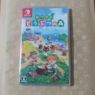 Nintendo Switch - あつまれ どうぶつの森 Switch ソフト
