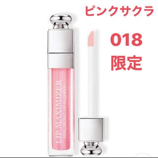Christian Dior - 新品 限定 アディクト リップ マキシマイザー 018 ピンクサクラ