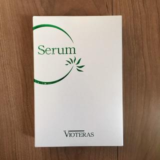ヴィオテラスC セラム 美容液 20g 送料無料