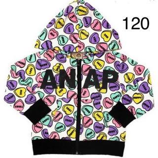 アナップキッズ(ANAP Kids)の新品 ANAPKIDS☆120 ハート柄 ロゴ ジップパーカー アナップキッズ(ジャケット/上着)