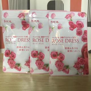 ローズドレス リフレ 3袋