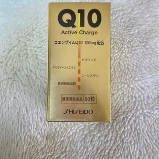 SHISEIDO (資生堂) - 資生堂 Q10 アクティブチャージ