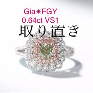 Gia♡ファンシーグリーンイエローvs1キラキラ高品質グリーンダイヤ指輪