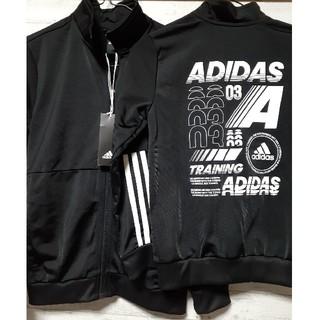 adidas - adidasジャージ150