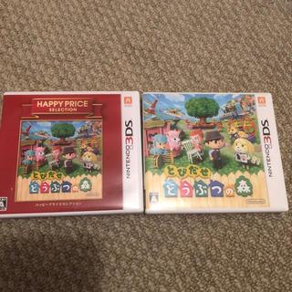 ニンテンドー3DS - とびだせ どうぶつの森 3DS2個