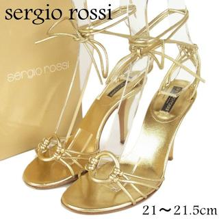 セルジオロッシ(Sergio Rossi)のセルジオロッシ 美品 21~21.5cm 春夏 ヒール サンダル(サンダル)