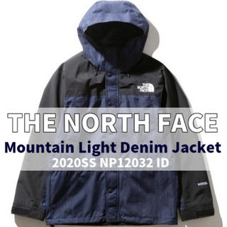 THE NORTH FACE - 【新品・未開封・L】THE NORTH FACE Light Jacket