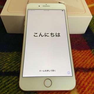 iPhone - 美品 iPhone8 Plus 64GB ゴールド simロック解除済み