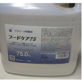 国内生産 5L アルコール75% エタノール 消毒液の代用として 除菌