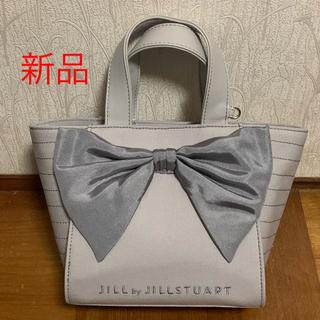 JILL by JILLSTUART - 新品 JILL by JILLSTUART マッシブリボントート グレー
