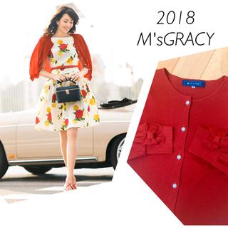 エムズグレイシー(M'S GRACY)のM'sGRACY 2018SS カタログ掲載 お袖リボンカーディガン(カーディガン)