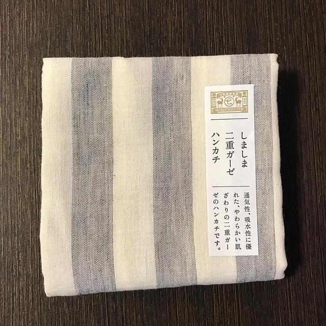 中川政七商店 ガーゼハンカチ レディースのファッション小物(ハンカチ)の商品写真