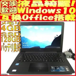 ASUS ノートパソコン R413SA-WX123T Windows10