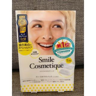 Smile Cosmetique - 【スマイルコスメティック】ティースホワイトパック 6セット入