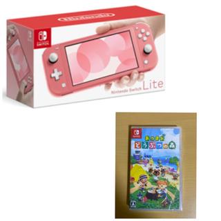 Nintendo Switch - Nintendo Switch lite 新色 コーラル どうぶつの森セット